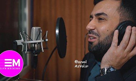 دانلود آهنگ آذربایجانی جدید Elvin Mirzezade به نام Mecnun Deyilem